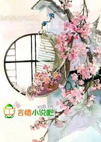 误惹妖孽王爷:废材逆天四小姐